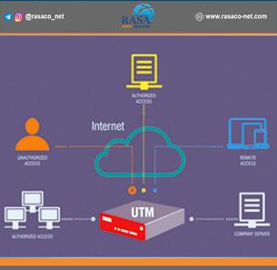 كنترل یكپارچه تهدیدات اینترنتی (UTM) چیست؟