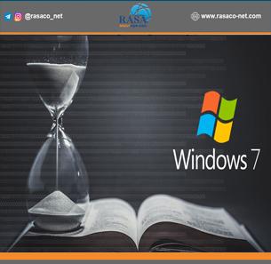 به پایان عمر Windows 7 نزدیکتر میشویم